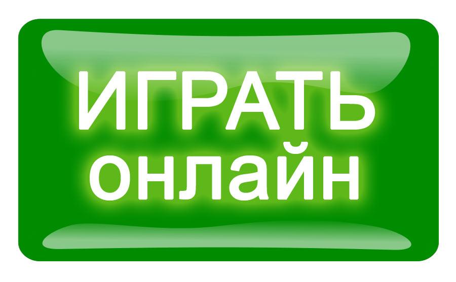 virtualniy-lototron-onlayn
