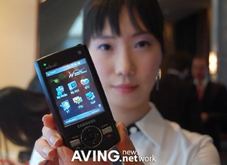 Samsung SPH-M8100