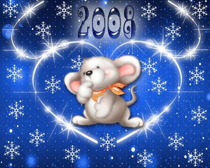 Поздравляем Вас с Новым Годом и Рождеством