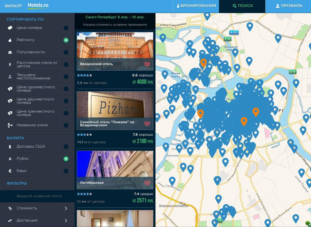 hotels.ru - Удобный поиск отелей с подробными фильтрами и сортировкой