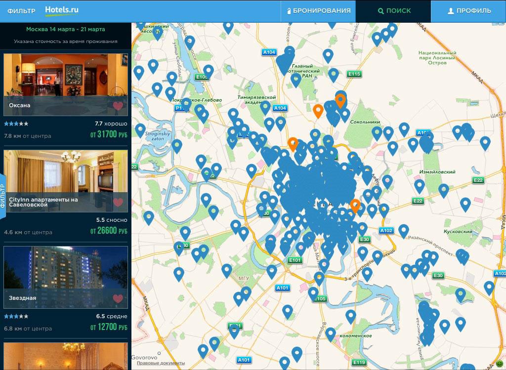 hotels.ru - обзор приложения бронирования отелей ipad