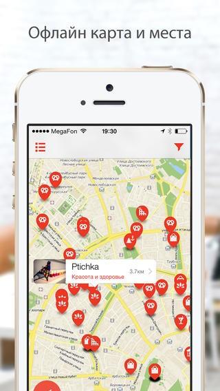 обзор мобильного приложения iknow.travel