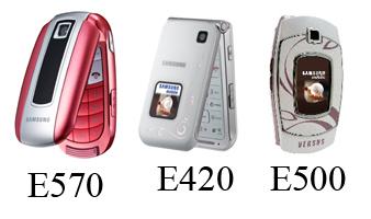Samsung Е500, Е420 и Е570