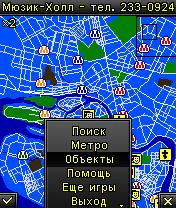 Карта санкт петербурга метро