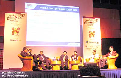 Mobile Content World Asia 2006