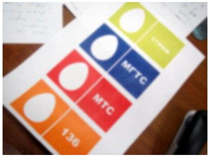 МТС, новый логотип МТС