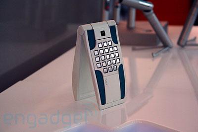 NEC Latticekey Interface