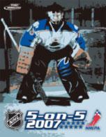 NHL 5-on-5 2007