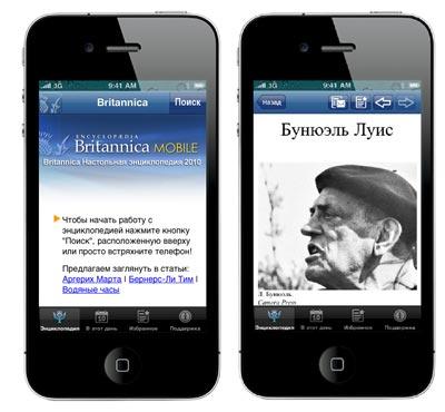 Britannica Concise Encyclopedia 2010