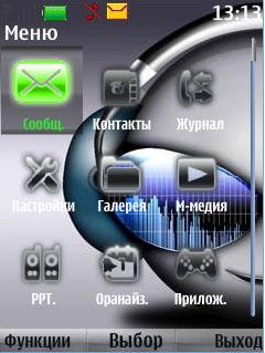 Другие телефоны Nokia >> · Каталог сотовых телефонов