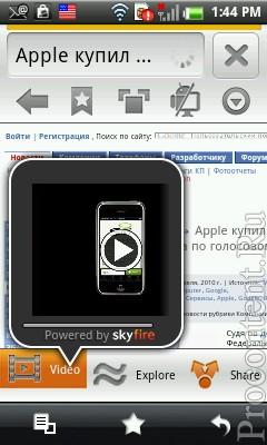 браузер с поддержкой flash для windows phone