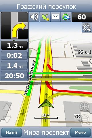 Навител Навигатор Navitel 7.5.0.200 для Android (Навител v7.5 для