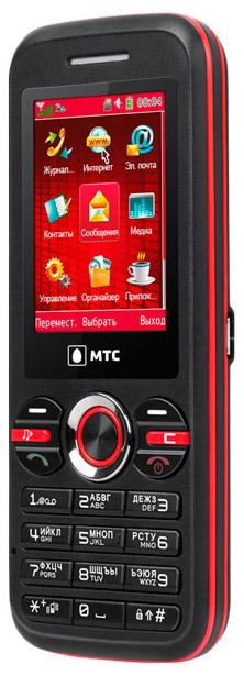 Мтс Телефон За 1990 Андроид 4