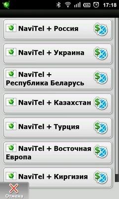 Navitel 5.5.1 Android Crack