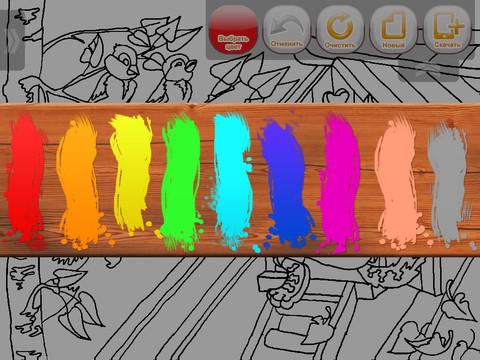 Детские cказки и раскраски для iPad от Mobstudio