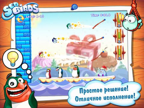 Скачать игру Seabirds HD для iPhone, iPad, iPad mini, iPod Touch