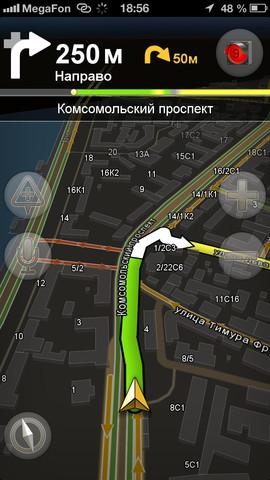 Скачать бесплатно на iPhone, iPad, Android Яндекс.Навигатор