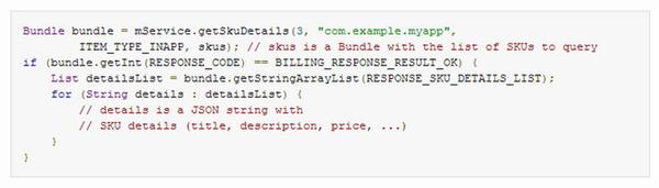 Google обновил API покупок из Android-приложений