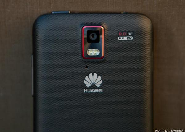 6,1-дюймовый смартфон Huawei Ascend Mate - цена, характеристики