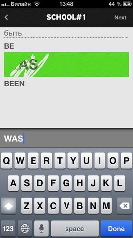 iPhone-игра School#1 – учим неправильные английские глаголы