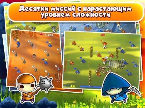 Стратегия «Война грибов» для iPad