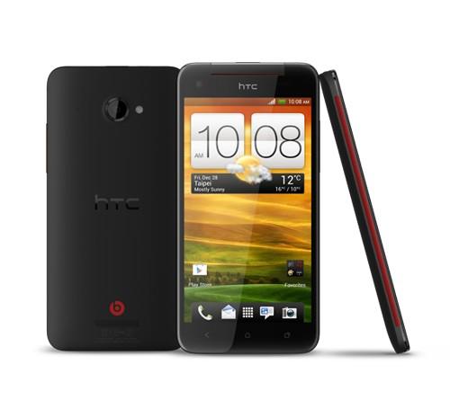 HTC Butterfly: очередной 5-дюймовый ответ iPhone 5