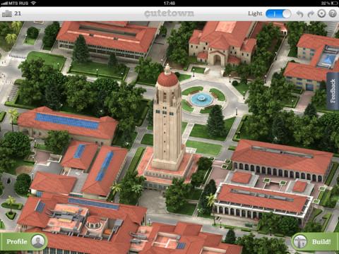 Cutetown – 3D-конструктор реальных городов на iPad