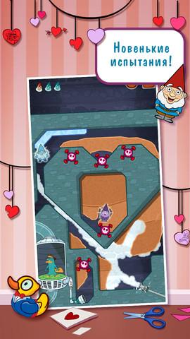 Где моя валентинка? - Android и iOS-игра ко Дню Святого Валентина