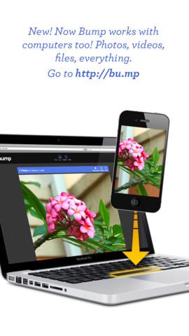 Приложение Bump для iOS и Android превращает смартфон в флешку