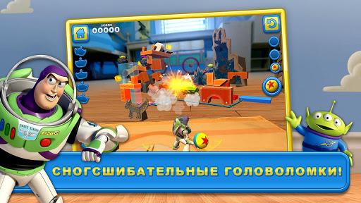 История игрушек. Городки - новая Android-головоломка в 3D