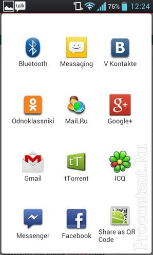 Android 4 Opera Планшет Скачать
