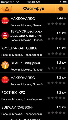 Бесплатное приложение My.POI для iPhone от Shturmann покажет все интересное вокруг