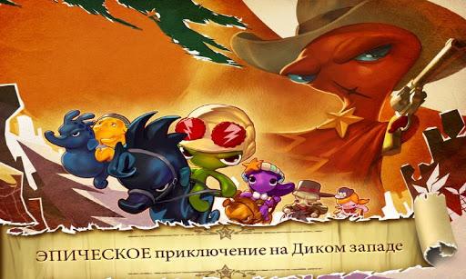 Игра Squids Wild West для Android и iPhone - Дикий Запад и осьминоги