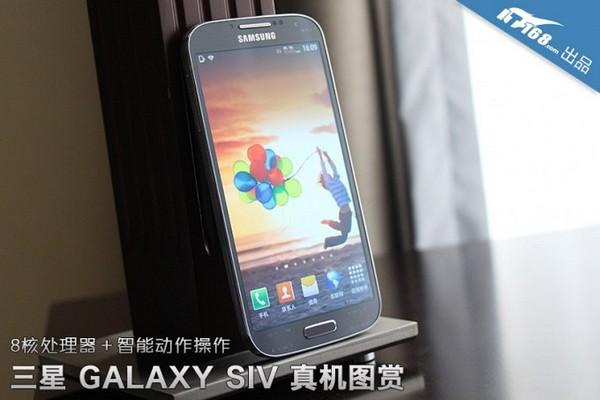 Samsung Galaxy S4 - фото и характеристики