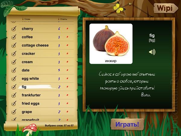Обзор приложения Wipi для iPhone или iPad - учим английский на смартфоне или планшете