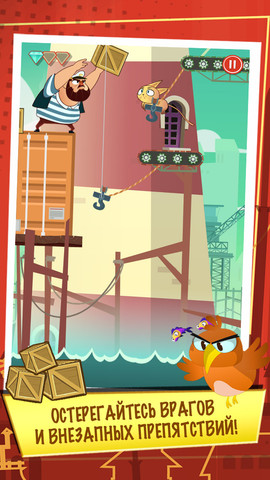 Игра Котенок Миттенс для iPhone и iPad - вариации на тему Cut The Rope от Disney