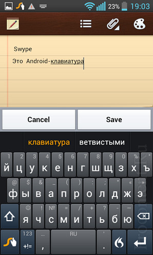 Скачать Swype Для Андроид Планшета