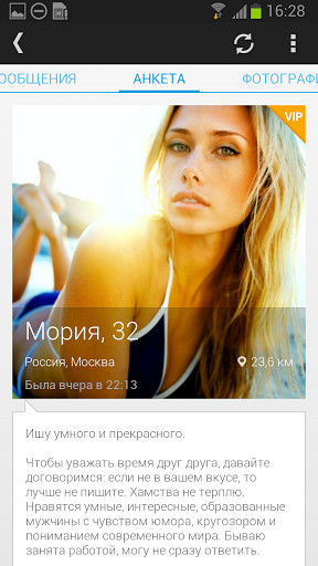 Скачать новую Мамба для Android уже можно в Google Play