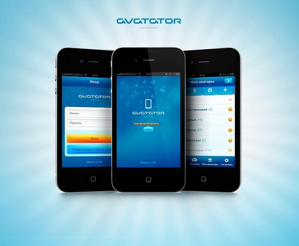 Авататор: новый сервис для быстрого и легкого обмена фотографиями и статусами