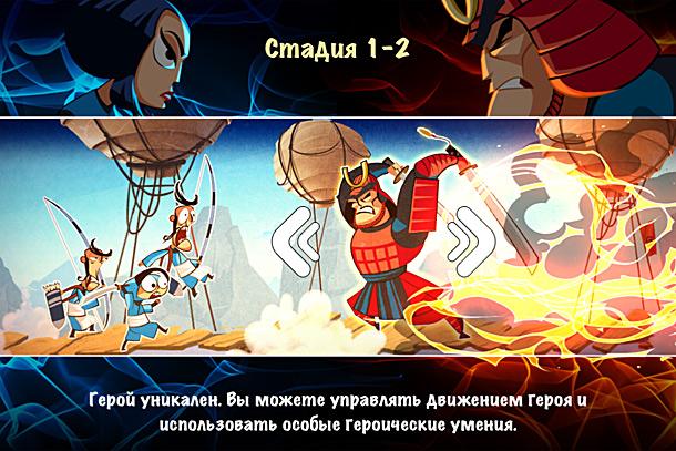 Обзор игры Ninja vs. Samurai: взятие башни