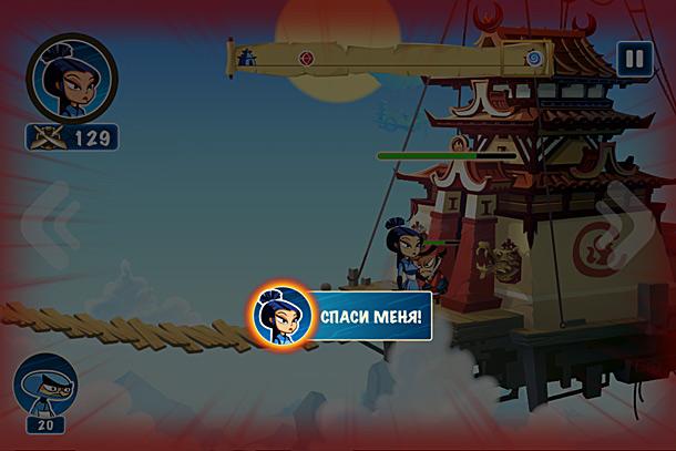 Ninja vs. Samurai ipad game review
