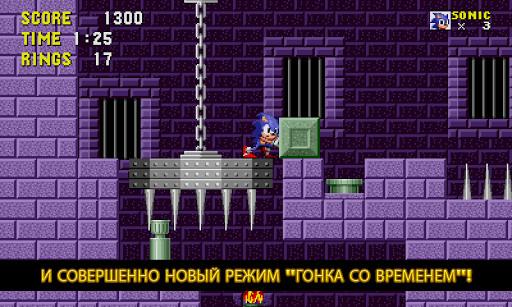 Ретро-игра Sonic the Hedgehog для Android уже в Google Play