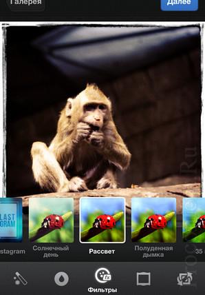 Обзор iPhone-приложения Mobli - потенциальный убийца Instargam