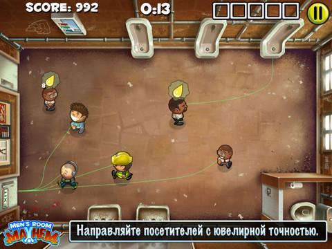 Игра Mens Room Mayhem для iPhone и iPad - менеджер деликатных услуг