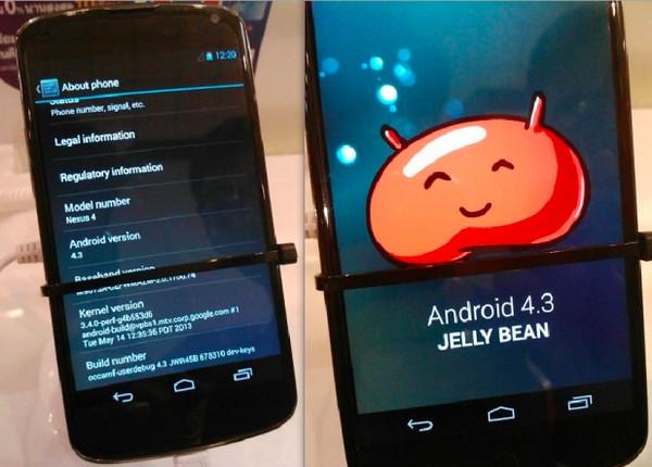 Android 4.3 Jelly Bean обойдется косметическими изменениями