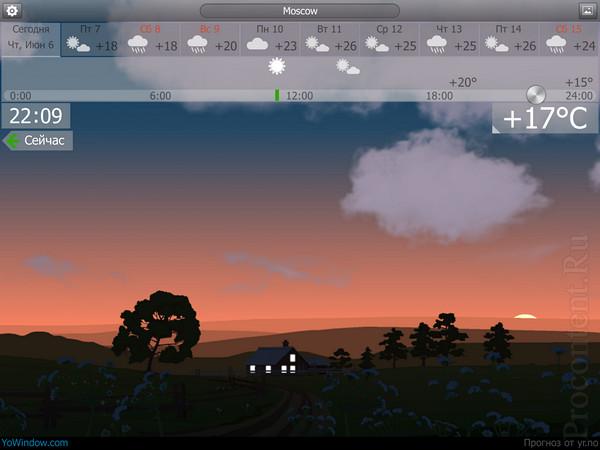 YoWindow для iPad и iPhone - бесплатный анимированный прогноз погоды