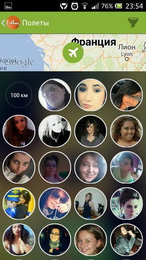 Обзор мобильного приложения I-Am