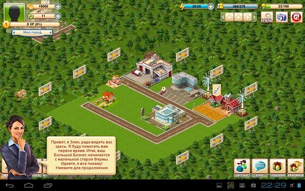 Обзор Android-игры Big Business Deluxe - создаем промышленную империю