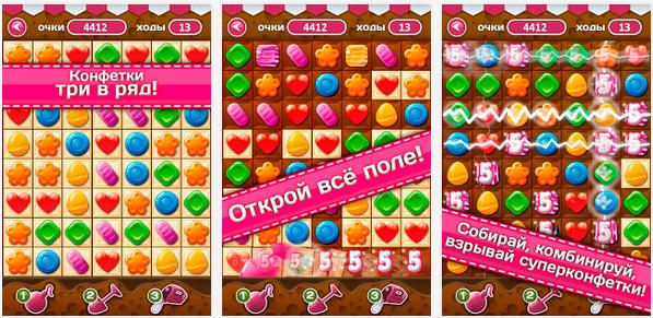 Android-игра «Конфетки» - аппетитная головоломка