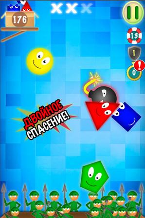 Обзор iPhone-игры Figure Out! - спасаем фигурки от злобных солдат